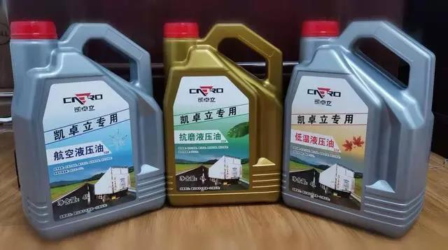 汽车尾板液压油该如何选择?